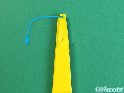 折り紙で立体的なキリンの折り方手順29