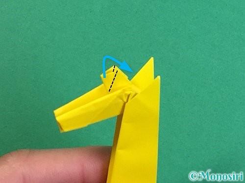 折り紙で立体的なキリンの折り方手順37