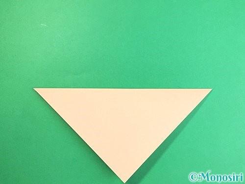 折り紙で豚の顔の折り方手順2