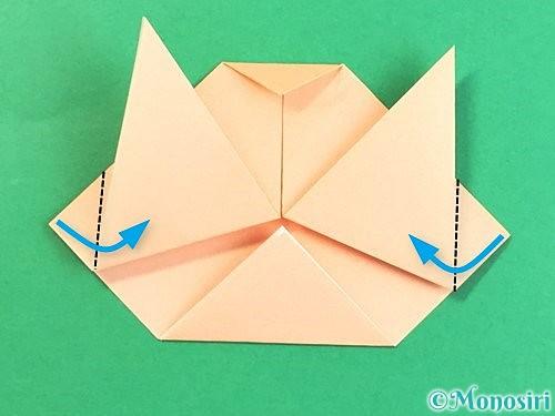 折り紙で豚の顔の折り方手順11