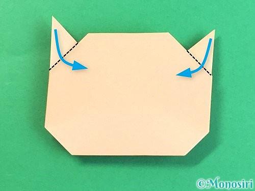 折り紙で豚の顔の折り方手順14