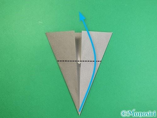 折り紙で象の顔の折り方手順9