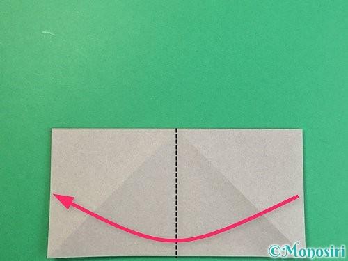 折り紙で立体的な象の折り方手順5