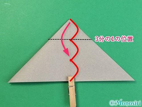 折り紙で立体的な象の折り方手順12
