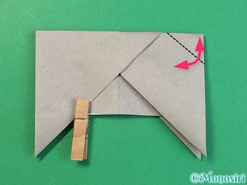 折り紙で立体的な象の折り方手順21