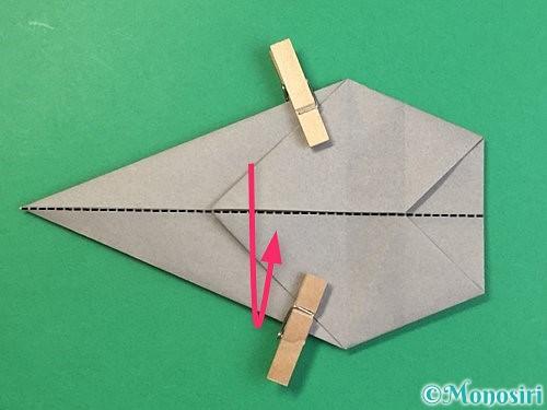 折り紙で立体的な象の折り方手順41