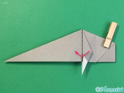 折り紙で立体的な象の折り方手順52