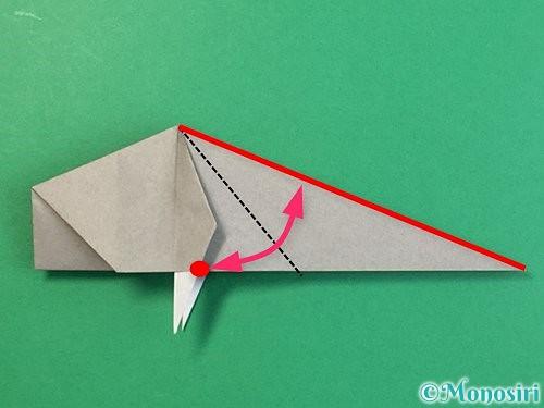 折り紙で立体的な象の折り方手順55
