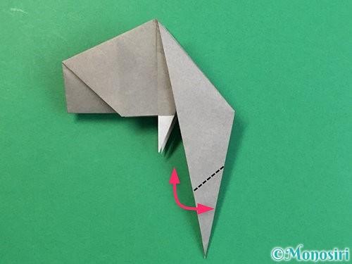 折り紙で立体的な象の折り方手順63