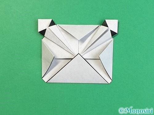 折り紙でパンダの折り方手順18
