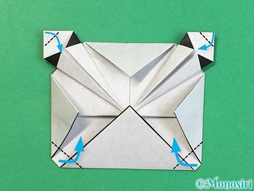 折り紙でパンダの折り方手順19