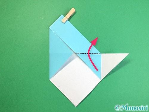 折り紙で魚の折り方手順12