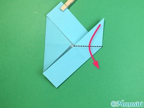 折り紙で魚の折り方手順16