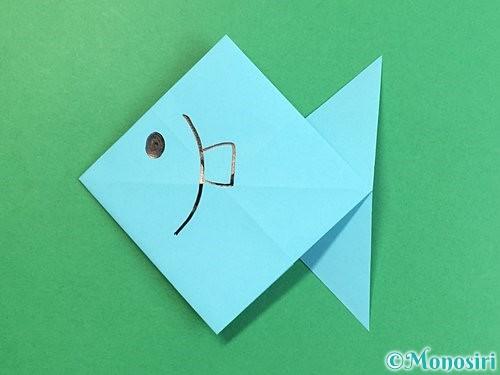 折り紙で魚の折り方手順21