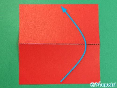 折り紙でヒトデの作り方手順1