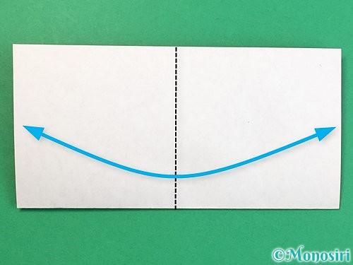 折り紙でヒトデの作り方手順3