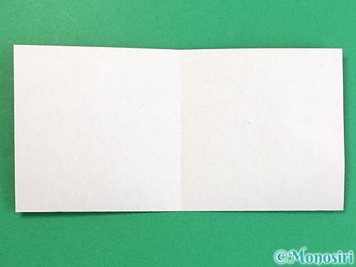 折り紙でヒトデの作り方手順4