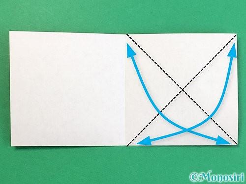 折り紙でヒトデの作り方手順5