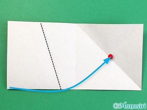折り紙でヒトデの作り方手順7