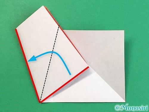 折り紙でヒトデの作り方手順9
