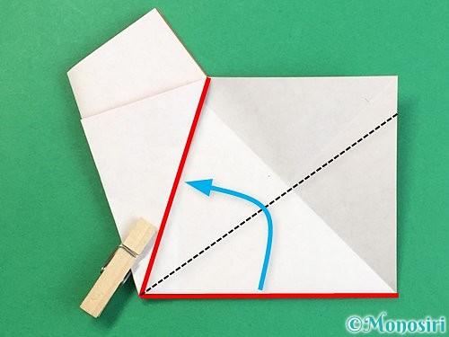 折り紙でヒトデの作り方手順11