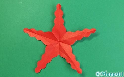 折り紙で作ったヒトデ