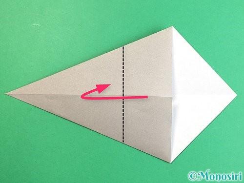 折り紙でアシカ(オットセイ)の折り方手順5
