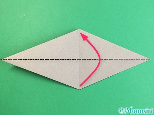 折り紙でアシカ(オットセイ)の折り方手順13