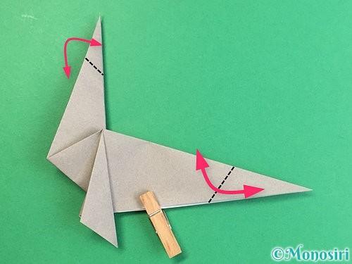 折り紙でアシカ(オットセイ)の折り方手順29