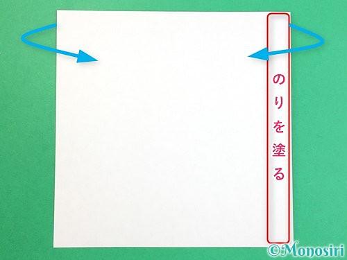 折り紙でタコの作り方手順1