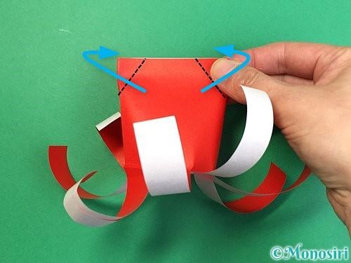 折り紙でタコの作り方手順15