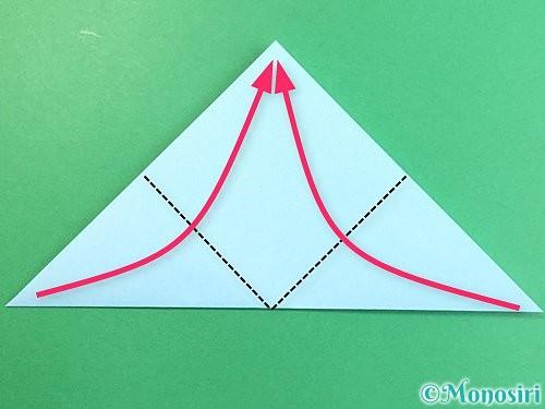 折り紙でクラゲの折り方手順3