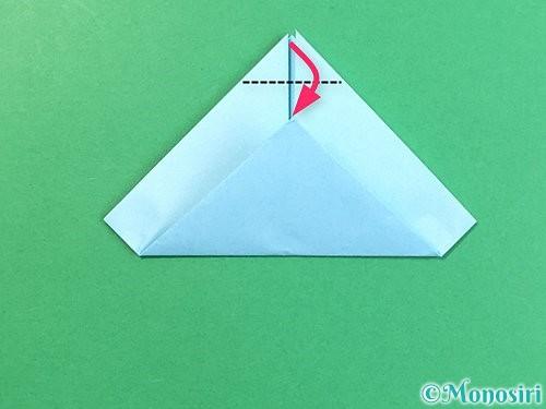 折り紙でクラゲの折り方手順7