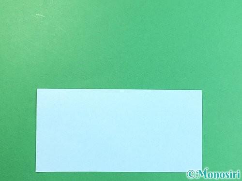 折り紙でクラゲの折り方手順11