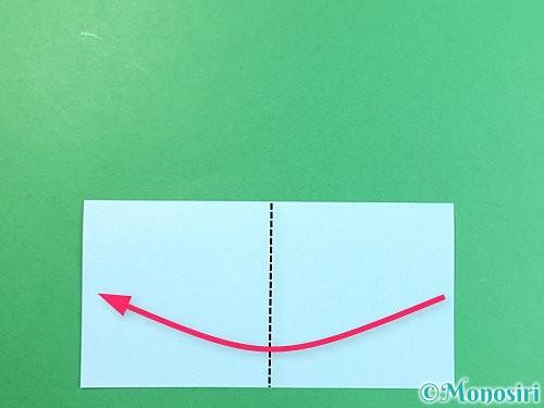 折り紙でクラゲの折り方手順12