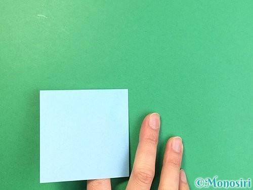 折り紙でクラゲの折り方手順14