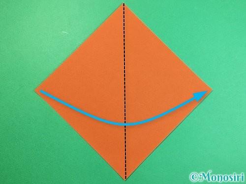 折り紙でラッコの折り方手順1