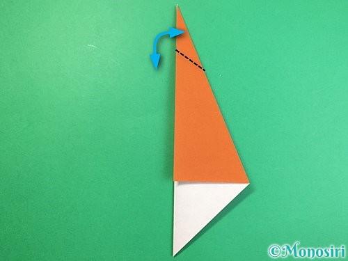 折り紙でラッコの折り方手順6