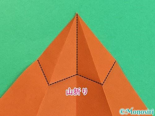 折り紙でラッコの折り方手順9