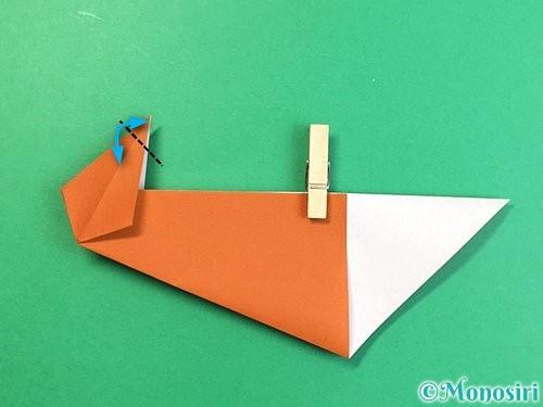 折り紙でラッコの折り方手順16