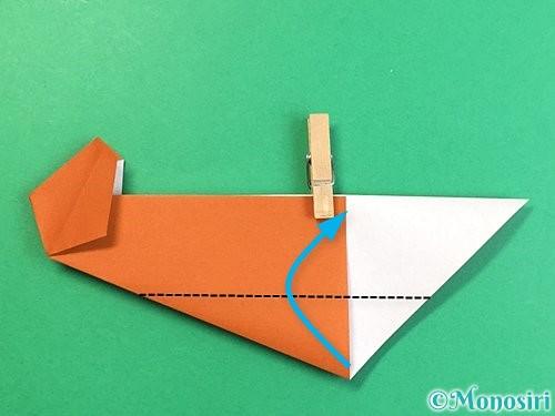 折り紙でラッコの折り方手順22