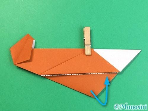 折り紙でラッコの折り方手順24