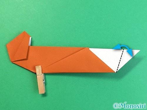 折り紙でラッコの折り方手順26