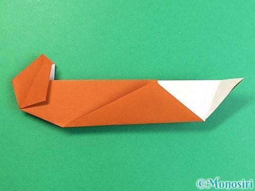 折り紙でラッコの折り方手順27