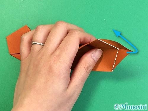 折り紙でラッコの折り方手順29