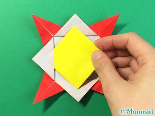 折り紙でひまわりの折り方手順38