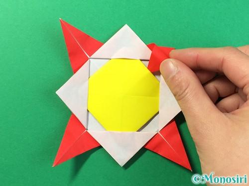 折り紙でひまわりの折り方手順40
