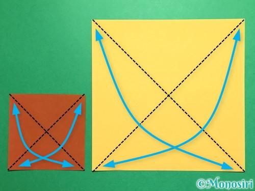 折り紙で立体的なひまわりの折り方手順4