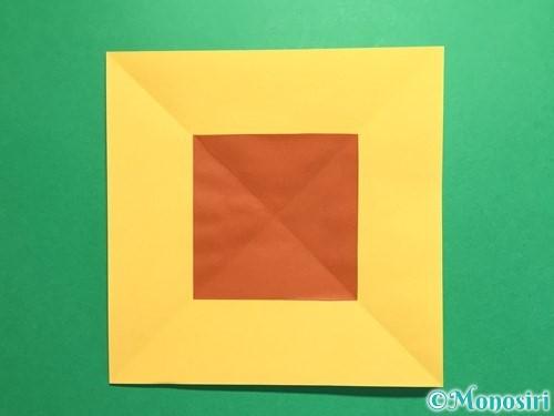折り紙で立体的なひまわりの折り方手順6