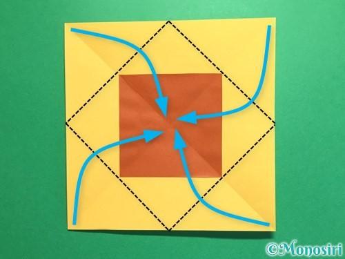 折り紙で立体的なひまわりの折り方手順7